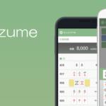 麻雀点数計算アプリ「suzume」(Android版)をリリースしました